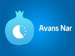 Avans Nar