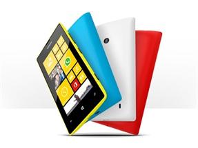 Nokia Bireysel Akıllı Telefon Kampanyası