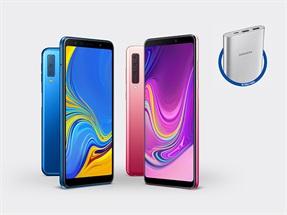 Samsung Taşınabilir Şarj Cihazı Hediye Kampanyası