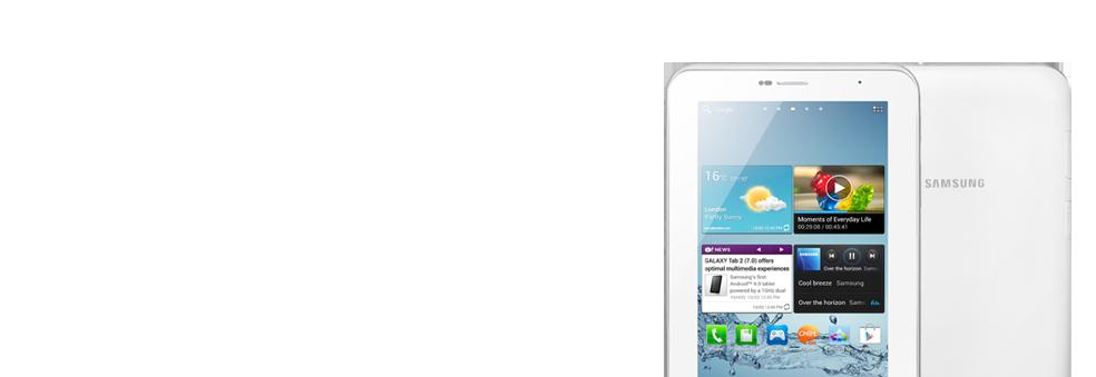 Samsung Galaxy Tab 2.7 Yardım