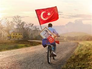 Turkcell Sizinle – 29 Ekim Cumhuriyet Bayramı
