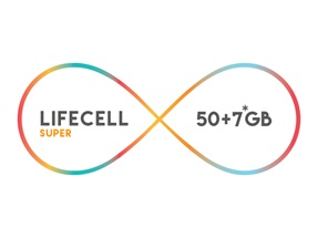 Lifecell Super Yıllık Abonelik Kampanyası