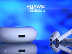 Turkcell'le İnceliyorum - Huawei FreeBuds 3